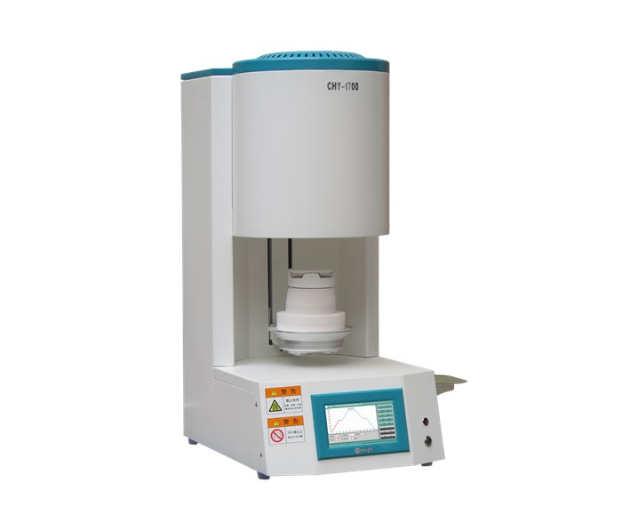 CHY-B1712 Dental Zirconia Sintering Furnace with Crucible and Zriconia Beads